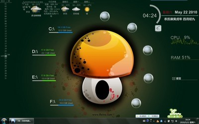 【中评】雨滴桌面秀2.5.0怎么样-zol软件下载